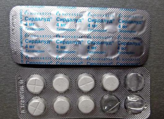 Блистеры с таблетками Сирдалуд