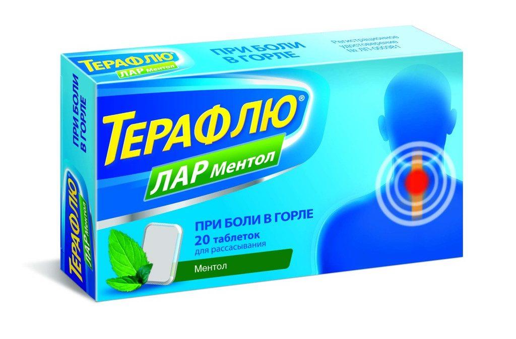 ТераФлю ЛАР в таблетках