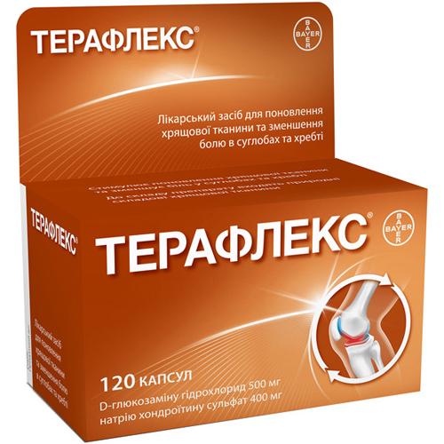 Капсулы Терафлекс для лечения опорно-двигательной системы
