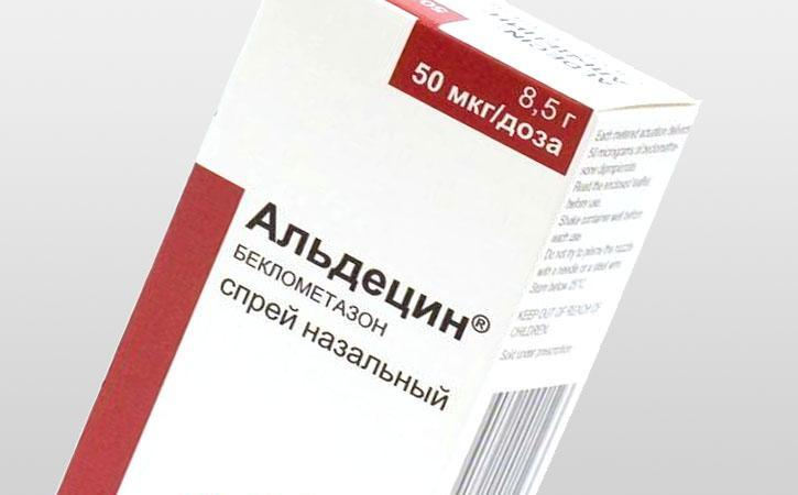 Альдецин