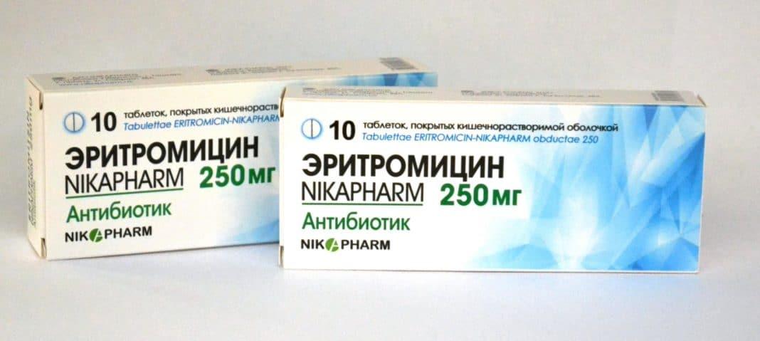 Тонзиллит при беременности